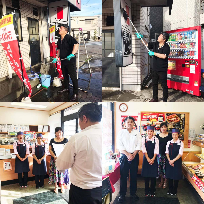小僧寿し 代表・小林剛のピカピカ5S活動レポートvo.6